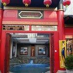 Foto Busan China Town