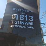 Photo de International Tsunami Museum