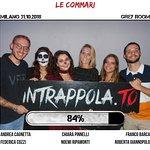Фотография Escape Room Intrappola.TO - Milano