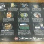 Foto de Coffeemania Gazimağusa
