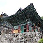 Foto Namhansanseong Fortress