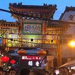 Photo de Donghuamen Night Market