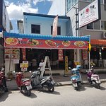 Photo of Phuket Turk Restaurant