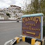 Photo of Chamba Hotel
