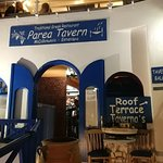 Foto de Parea Tavern