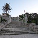 Zidine Fortress照片