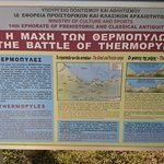 Photo de Battlefield of Thermopylae