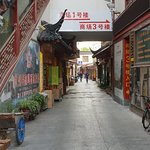Photo of Tianshan Tea City