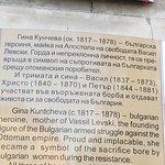 Photo of Vasil Levski Monument