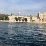 Φωτογραφία: Guided Istanbul Tours
