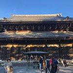 Photo of Nanzen-ji Temple