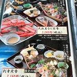 Minatotei foto
