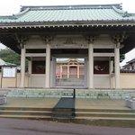 Bild från Shomyoji Temple
