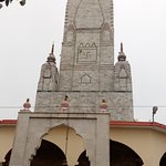 A View of Bhairv Baba Temple of Mahrajganj, Azamgarh