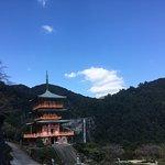Photo of Seigantoji Temple