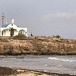 Nissaki Ayias Theklas Bar Restaurant Photo