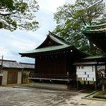 Foto de Yakumo Shrine