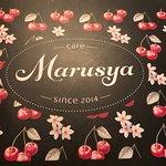 Photo of Cafe Marusya