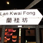 Lan Kwai Fong road sign