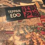 Bild från Teppan Edo