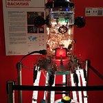 Foto de Robot Station