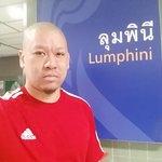 Photo de MRT