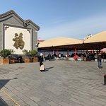 Panjiayuan Antique Market Foto