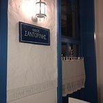 Photo of Taverna Dionysos