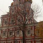 Fotografie: Yuzhnaya Kukhnya UGOLYOK