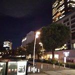 Tokyo Midtown Foto