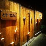Foto de Toso