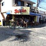 Foto Sukao bar