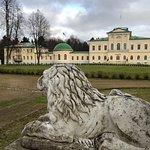 Photo of Manor Stepanovskoye-Volosovo