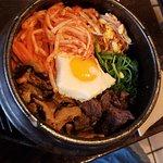صورة فوتوغرافية لـ Del Seoul
