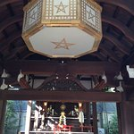Фотография Seimei Shrine
