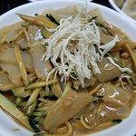 Bild från Beijing dumplings