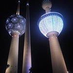 Photo of Kuwait Towers