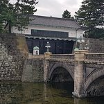 Photo of Imperial Palace