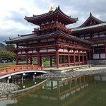 Foto di Byodoin Temple