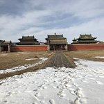 Erdene Zuu Monastery صورة فوتوغرافية