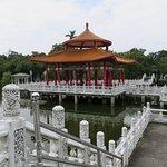 Tainan Park Foto