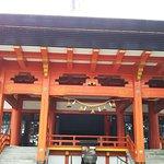 ภาพถ่ายของ Gosha Shrine, Suwa Shrine