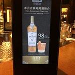 Foto de Macallan Whisky Bar & Lounge