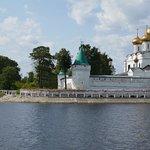 Monastery of st Ipaty의 사진