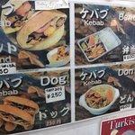 Foto van Kebab Kamakura