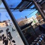 らーめん山頭火 バンクーバーロブソンストリート店の写真