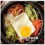 槿韩食堂照片