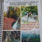 Foto Guilin Yaoshan Mountain Scenic Resort