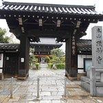 ภาพถ่ายของ Chomyoji Temple