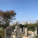 Photo of The Yokohama Foreign General Cemetery